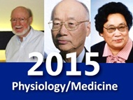 Nobel Prize for Medicine won by octogenerian tropical disease scientists